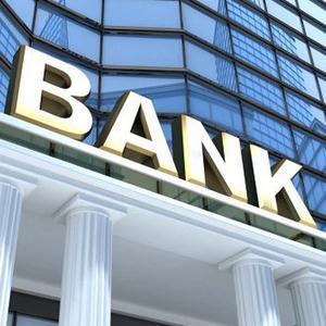 Банки Боговарово