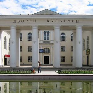 Дворцы и дома культуры Боговарово