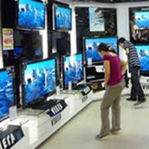 Магазины электроники Боговарово