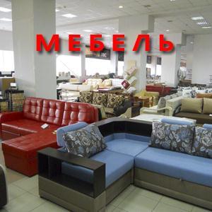 Магазины мебели Боговарово