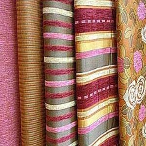 Магазины ткани Боговарово