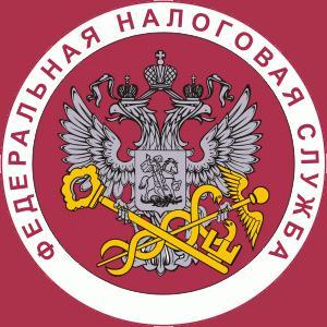 Налоговые инспекции, службы Боговарово