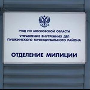 Отделения полиции Боговарово