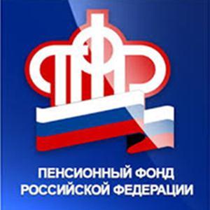 Пенсионные фонды Боговарово