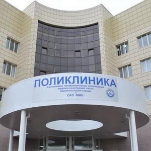 Поликлиники Боговарово