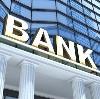 Банки в Боговарово