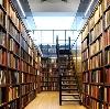 Библиотеки в Боговарово