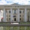 Дворцы и дома культуры в Боговарово