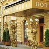 Гостиницы в Боговарово