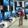 Магазины электроники в Боговарово