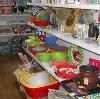 Магазины хозтоваров в Боговарово