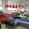 Магазины мебели в Боговарово