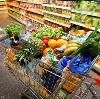 Магазины продуктов в Боговарово