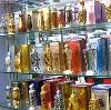Парфюмерные магазины в Боговарово
