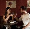 Рестораны, кафе, бары в Боговарово