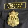 Судебные приставы в Боговарово