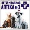 Ветеринарные аптеки в Боговарово